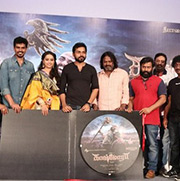 Kaashmora audio Release Photos,Kaashmora audio Release Images,Kaashmora audio Release Gallery,Kaashmora audio Release Album - Cinema Dinakaran