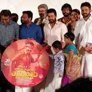 Kadaikutty Singam Audio Release Photos,Kadaikutty Singam Audio Release Images,Kadaikutty Singam Audio Release Gallery,Kadaikutty Singam Audio Release Album - Cinema Dinakaran