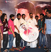 Kodi audio Release Photos,Kodi audio Release Images,Kodi audio Release Gallery,Kodi audio Release Album - Cinema Dinakaran