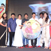 Saamy 2 Audio Release Photos,Saamy 2 Audio Release Images,Saamy 2 Audio Release Gallery,Saamy 2 Audio Release Album - Cinema Dinakaran