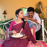 Kaatrin Mozhi Movie Photos,Kaatrin Mozhi Movie Images,Kaatrin Mozhi Movie Gallery,Kaatrin Mozhi Movie Album - Cinema Dinakaran