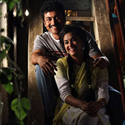 Thaanaa Serndha Koottam Movie Photos,Thaanaa Serndha Koottam Movie Images,Thaanaa Serndha Koottam Movie Gallery,Thaanaa Serndha Koottam Movie Album - Cinema Dinakaran