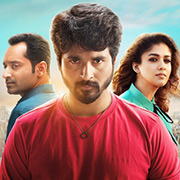 Velaikkaran Movie Photos,Velaikkaran Movie Images,Velaikkaran Movie Gallery,Velaikkaran Movie Album - Cinema Dinakaran