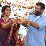 Viswasam Movie Photos,Viswasam Movie Images,Viswasam Movie Gallery,Viswasam Movie Album - Cinema Dinakaran