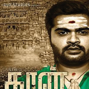 Kaan First Look Posters