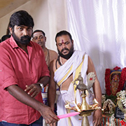 Sethupathi Movie pooja Stillls, Sethupathi Movie pooja Photos, Sethupathi Movie pooja Images, Sethupathi Movie pooja  Gallery, Sethupathi Movie pooja Album - Cinema Dinakaran