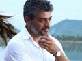 Veeram Movie Shooting Spot