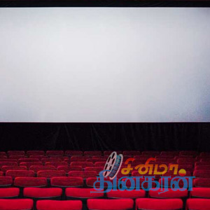 Dinakaran Cinema