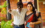 kollywood news, latest kollywood news, bollywood news, latest bollywood news, hollywood movies news, latest bollywood news, movie reviews, actor gallery, actress gallery, Movie gallery, glamour gallery