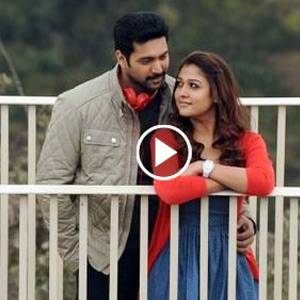 Thani Oruvan - Official Trailer