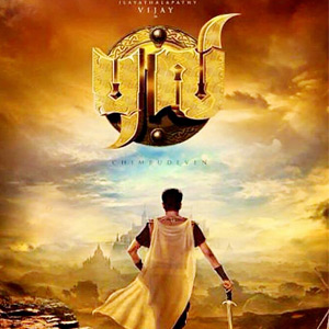 Puli - Official Trailer