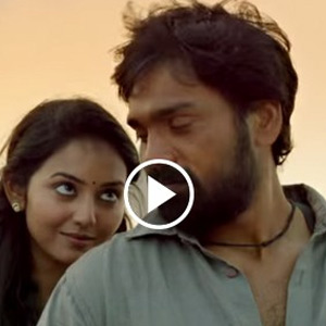 Asurakulam Official Trailer