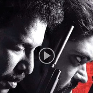 Tharkappu movie trailer